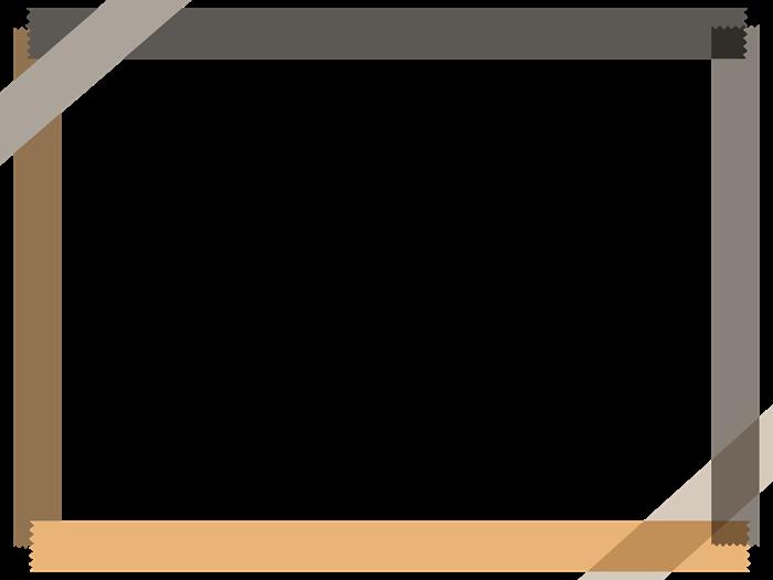 マスキングテープのフレーム素材
