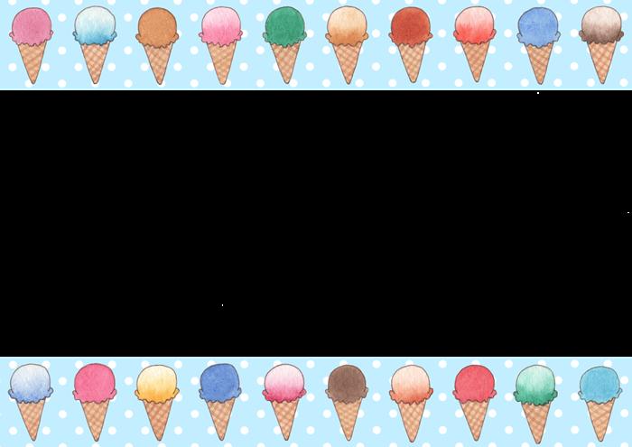 アイスクリームの水彩素材